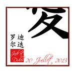 Mariage - Thème Chine
