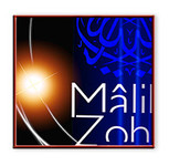 Mariage - Thème Musulman
