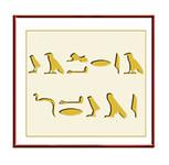 Mariage - Thème Egypte