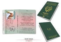 Passeport Mariage personnalisé Voyage Sénégalais